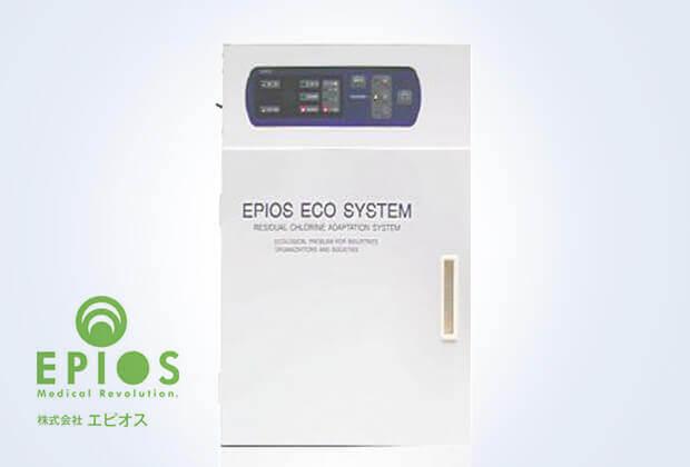 安心・安全な除菌治療水 エコシステムの導入